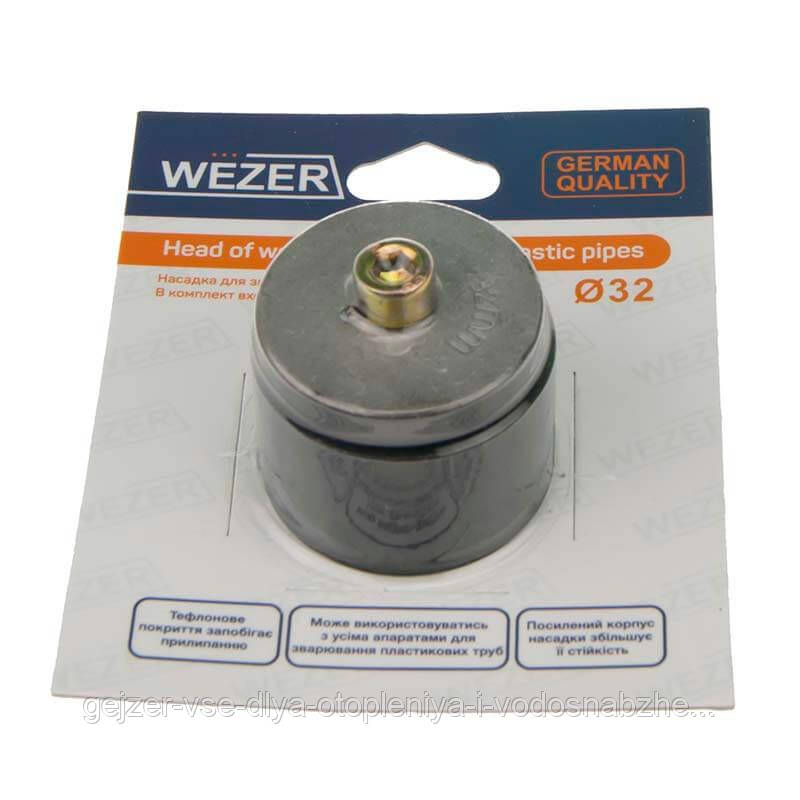 Насадка для плоского паяльника Wezer 40мм