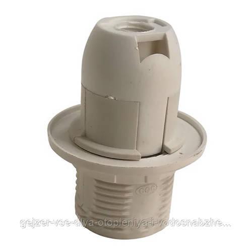 Патрон Yaweitai YK764 Е14 с юбкой пластиковый стопорное кольцо