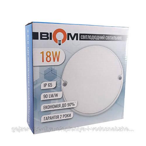 Светильник светодиодный ЖКХ BIOM MPL-R18-6 18Вт 6000К круг