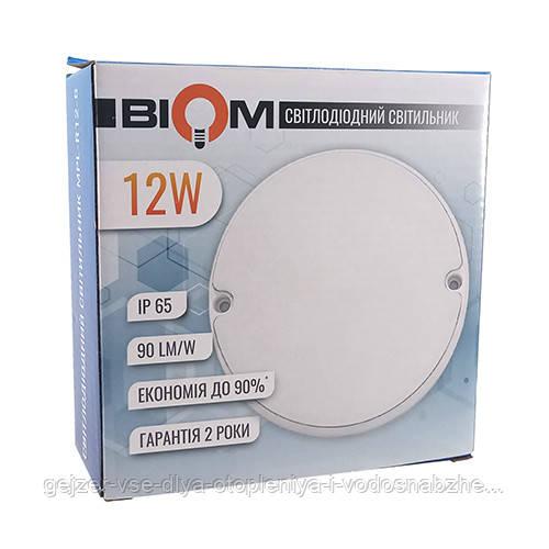 Светильник светодиодный ЖКХ BIOM MPL-R12-6 12Вт 6000К круг