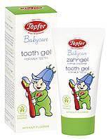 Детская органическая зубная паста Topfer Babycare для молочных зубов 50 мл