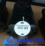 Гидромотор гидравлический, планетарный МГП-80, 100, 125, 160, 200, 250., фото 2