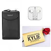 Клатч-сумочка Forever и в подарок Набор жидких матовых помад Kylie и Наушники EarPods SKL11-260656