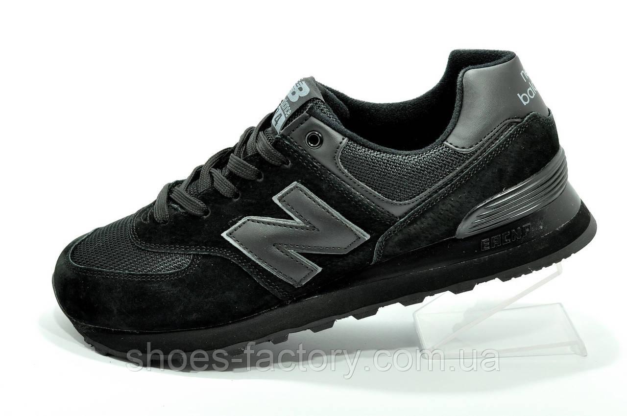 Кроссовки подростковые New Balance 574 на мальчика Черные