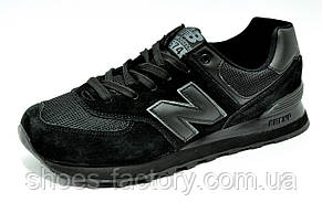Кроссовки подростковые New Balance 574 на мальчика Черные, фото 3