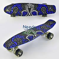 Скейт Пенни борд Best Board 510 F со светящимися колесами 55 х 14 см Синий