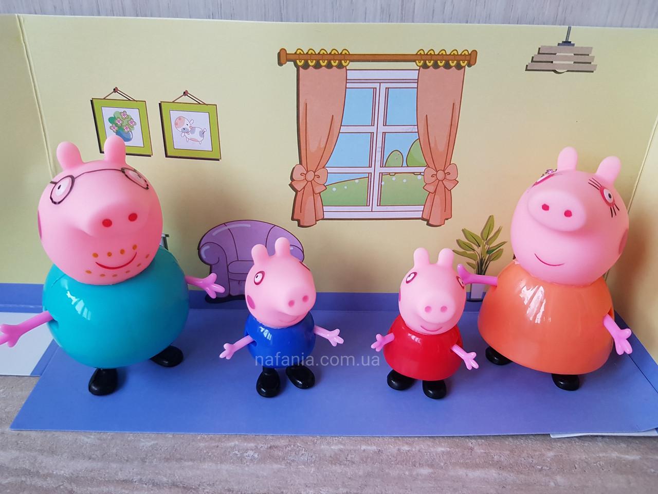 Игровой набор Семья Свинки 4 персонажа