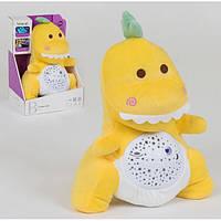 Ночник динозавр мягкий детский игрушка с проектором звездного неба и мелодиями Желтый Funmuch (34398)