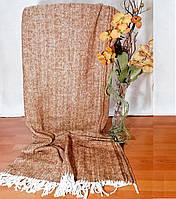 Коричневый хлопковый плед на диван с бахромой 150*190 см., Турция