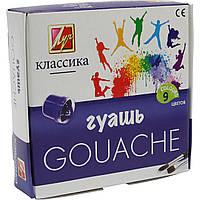 Гуашевые краски Луч Классика 19С1276-08 9 цветов 20мл