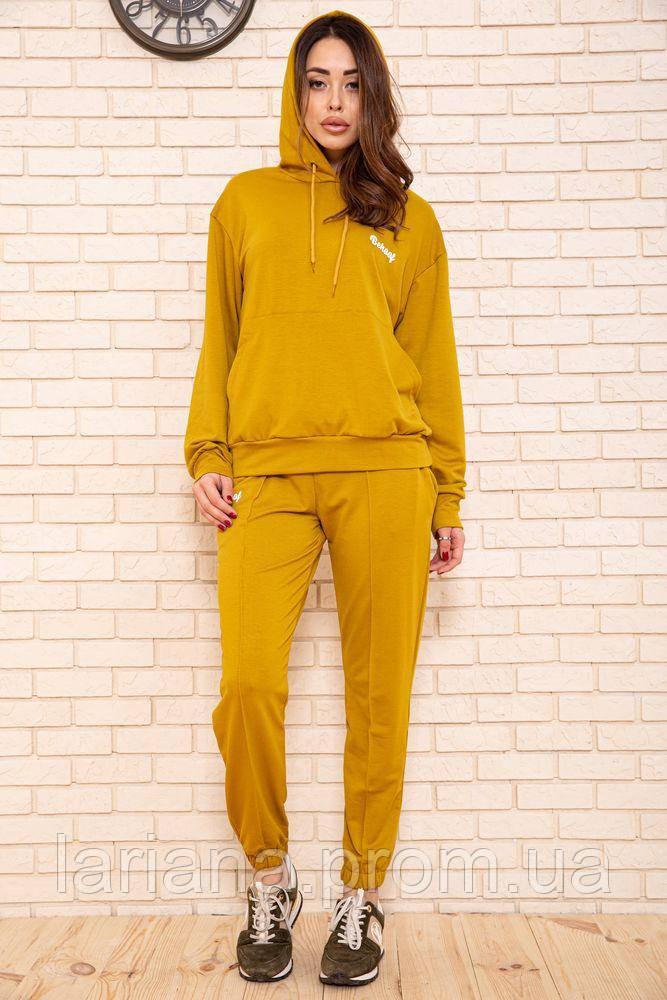 Спорт костюм женский 103R193 цвет Горчичный