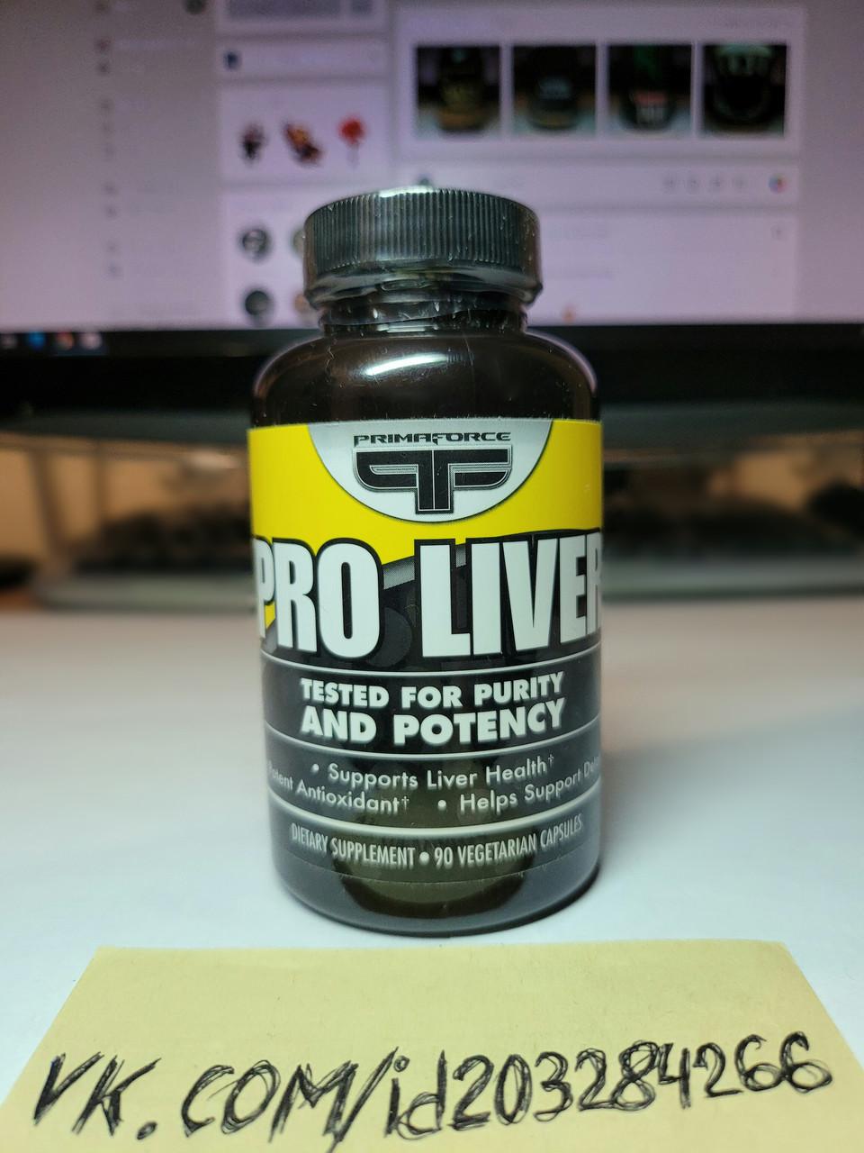 Препараты для печени Primaforce Pro Liver 90 caps