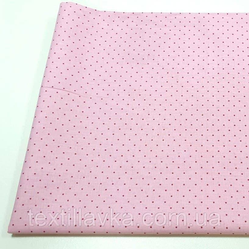 Ткань хлопок для рукоделия мелкий темно-розовый горошек
