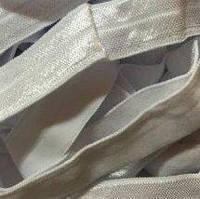 Бейка стрейч, резинка-пополамка 1,6см 01 белая