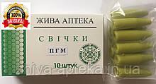 Свечи ПГМ - с ферментом пиявки, эвкалиптом, маслом семян тыквы  - при гемороое