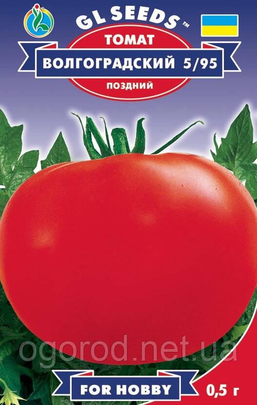 Волгоградський 5/95 (пізній) насіння томату GL Seeds 0.5 грама