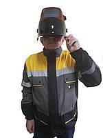 Куртка робоча ДТЕК 44-46/170-176
