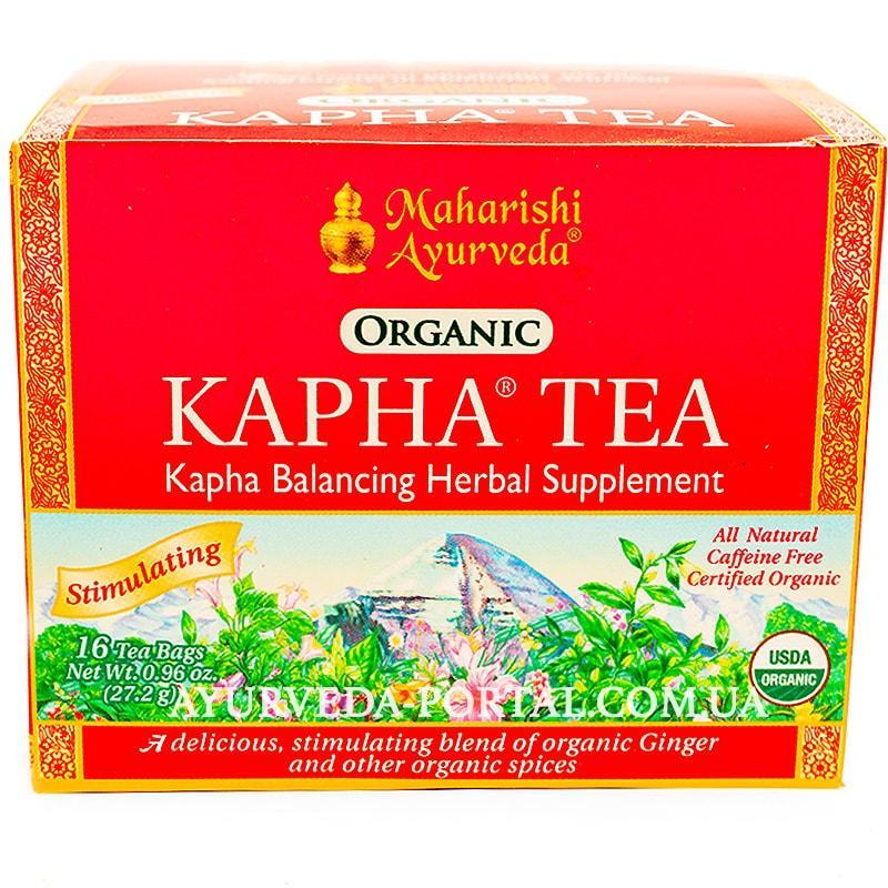 Чай Кафа / Kapha Tea - улучшение пищеварения, при простуде - Махариши Аюрведа - 16 пак