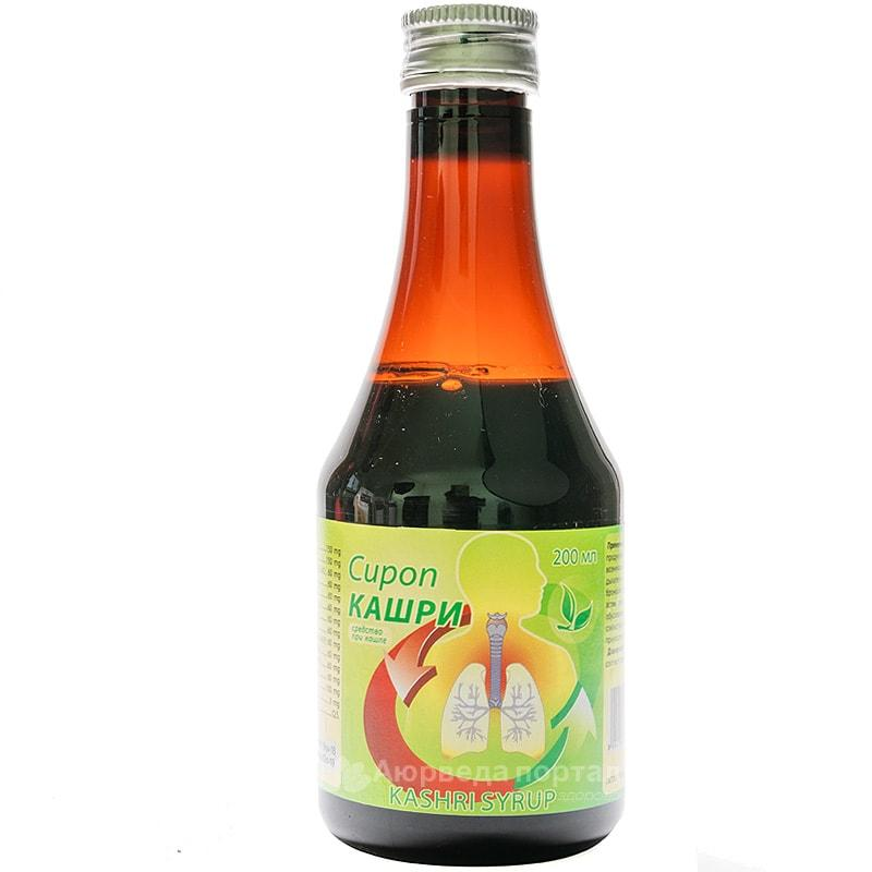 Кашри сироп / Kashri syrup - при простуде и кашле всех видов - Пунарвасу - 200 мл