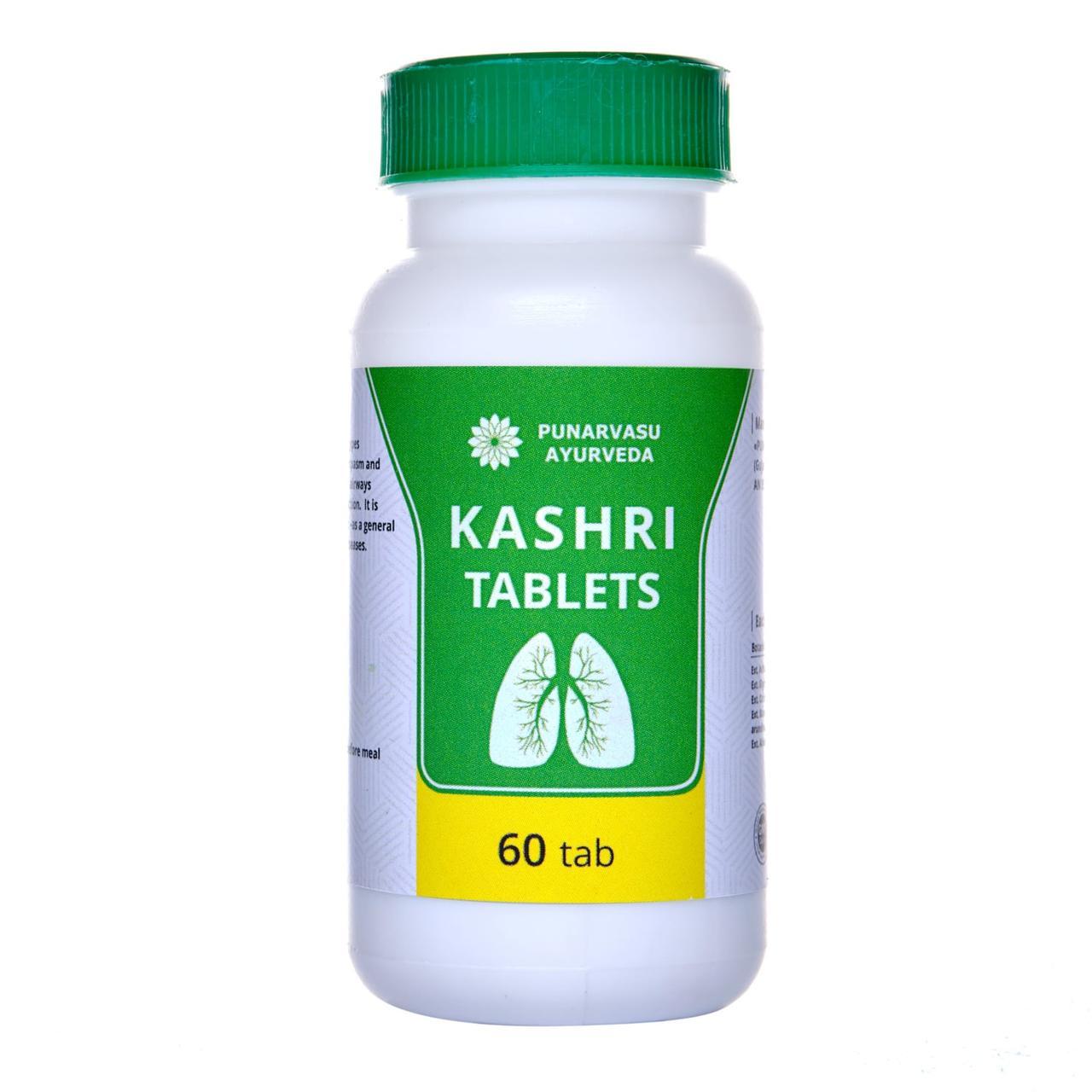 Кашри / Kashri - при простуде, кашле, астме, бронхите - Пунарвасу - 60 таб