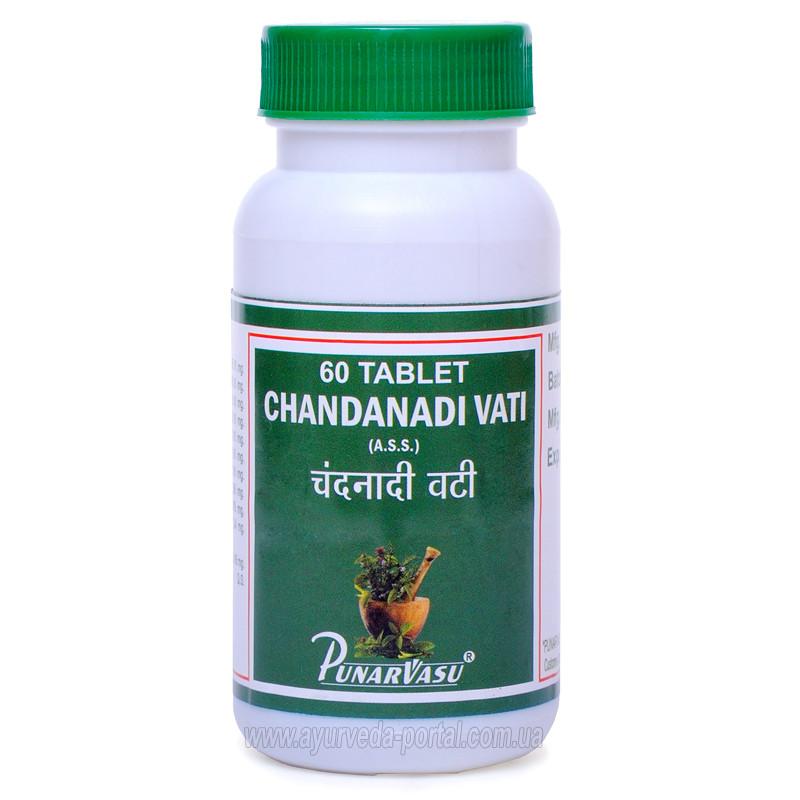 Чанданади вати / Chandanadi vati - астма, кашель, повышенная температура, геморрой - Пунарвасу - 60 таб
