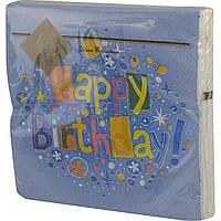 """Серветки столові ТМ """"Luxy"""" 3-х шарові (20 шт) Щасливий день синя (15)"""