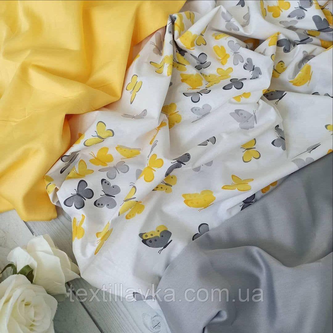 """Набор хлопковой ткани для рукоделия """"Серо-желтые бабочки"""""""