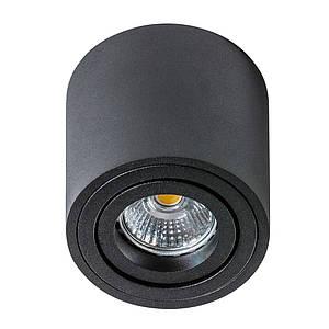 Точечный светильник Azzardo Bross Mini AZ1710