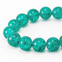 """Бусины """"битое стекло"""" (Q001-8) круглые 8мм Зеленый морской"""