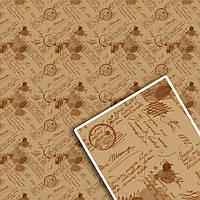 Упаковочная бумага Крафт 70*100см Письмо на буром