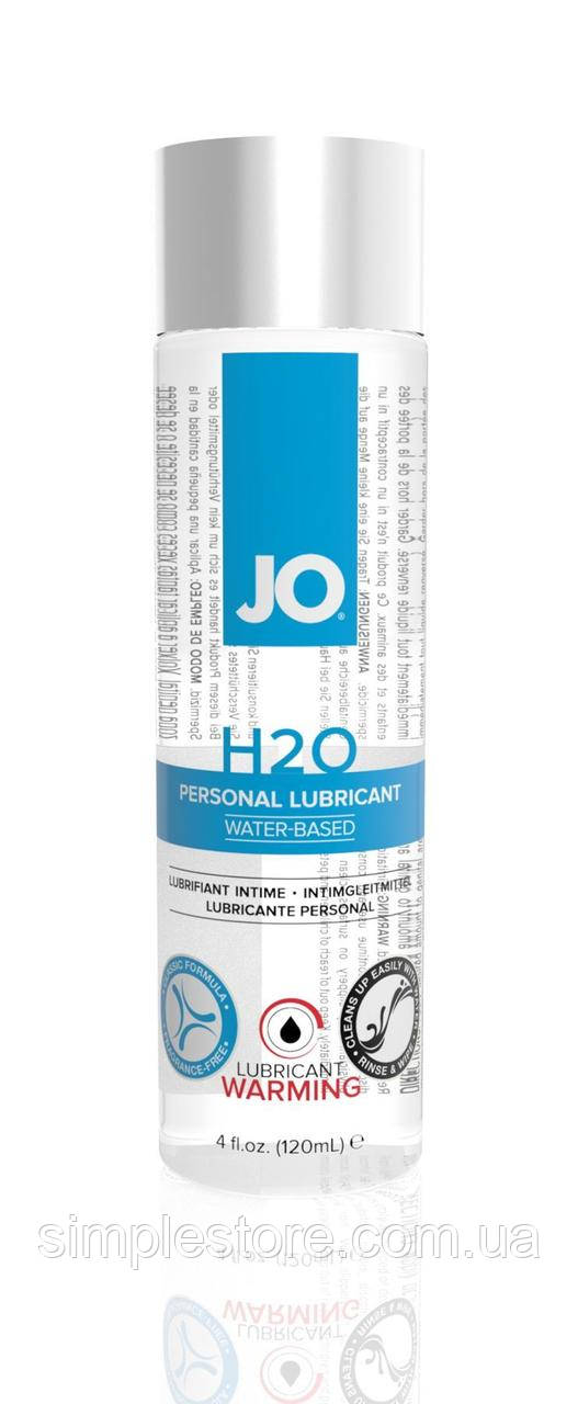 Лубрикант на водной основе System JO H2O - WARMING (120 мл) дополнение к женской смазке для игрушек и
