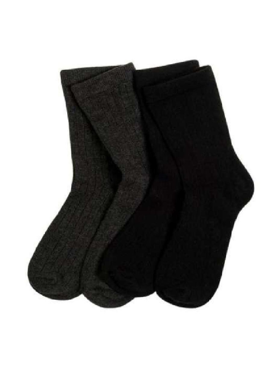 Набор носков (2шт) темных
