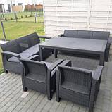 Комплект садових меблів Allibert by Keter Corfu Fiesta Max Lounge Set, фото 4
