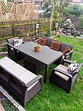 Комплект садових меблів Allibert by Keter Corfu Fiesta Max Lounge Set, фото 3