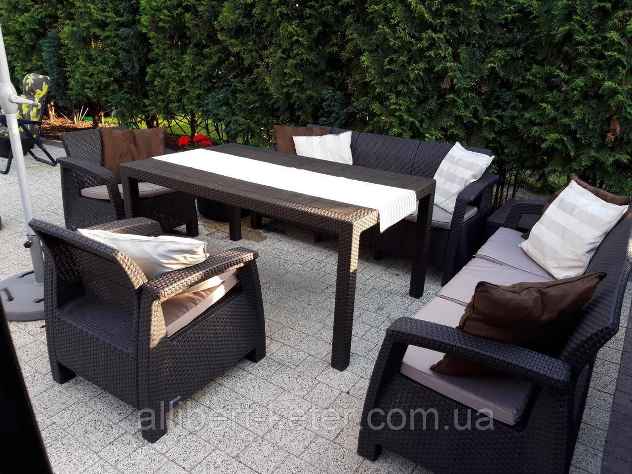 Комплект садових меблів Allibert by Keter Corfu Fiesta Max Lounge Set