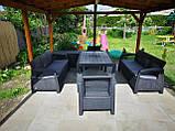 Комплект садових меблів Allibert by Keter Corfu Fiesta Max Lounge Set, фото 8