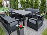 Комплект садових меблів Allibert by Keter Corfu Fiesta Max Lounge Set, фото 9
