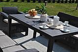 Комплект садових меблів Allibert by Keter Corfu Fiesta Max Lounge Set, фото 10