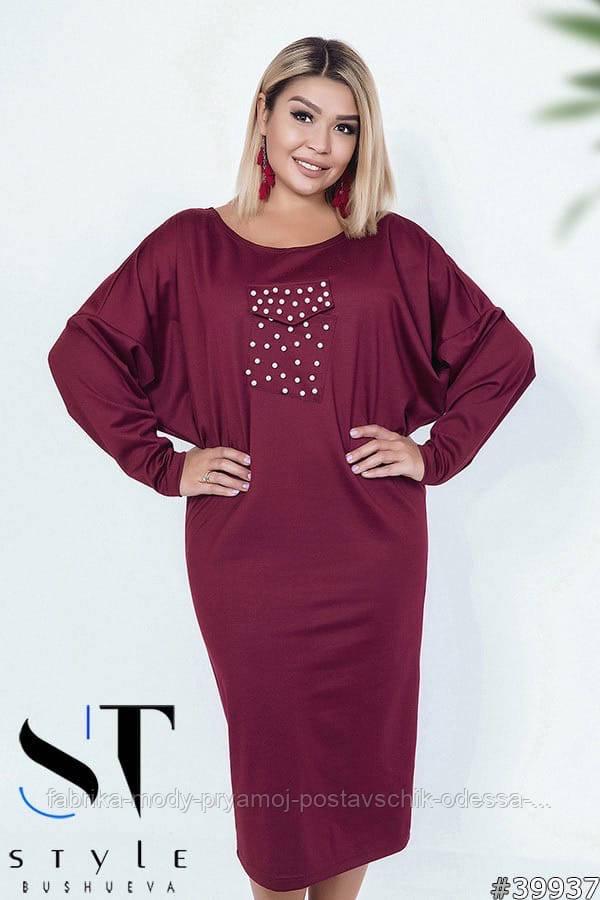 Женское платье  Виктория   №0644  від  50  до 60 розміра