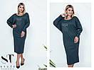 Женское платье  Виктория   №0644  від  50  до 60 розміра, фото 5