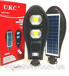 Светильник уличный с солнечной панелью UKC 7481 220W с пультом