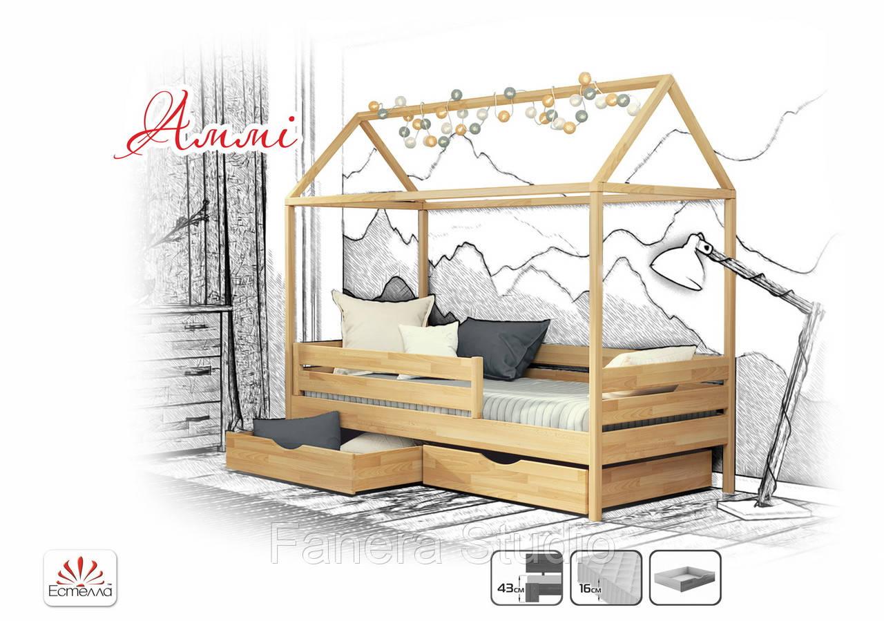 Ліжко дитяче Аммі з масиву