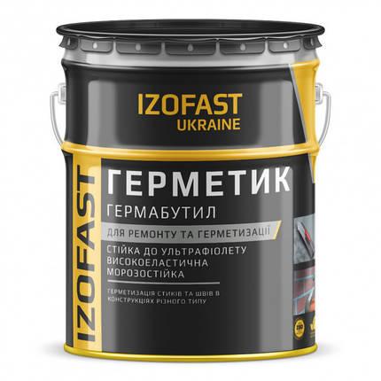 Гермабутил IZOFAST 10 кг сіра, фото 2