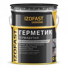 Мастика гермабутил стикова IZOFAST 3 кг сіра