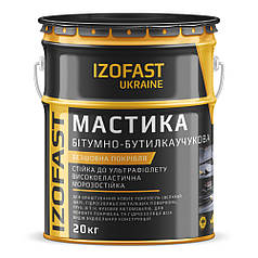 Мастика бітумно-бутилкаучукова безшовна покрівля IZOFAST 10 кг