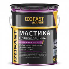Мастика гідроізоляційна бітумна IZOFAST 10 кг