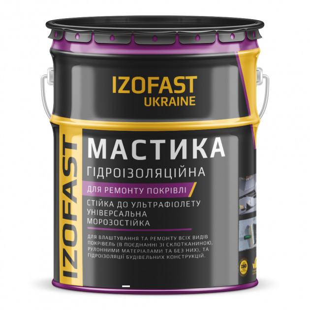 Мастика гідроізоляційна бітумна IZOFAST 5 кг