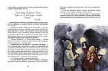 Книга Ольга Фадеева: Мне письмо! Новогодние приключения в Великом Устюге, фото 6