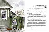 Книга Ольга Фадеева: Мне письмо! Новогодние приключения в Великом Устюге, фото 7