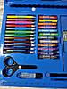 Набор для рисования в чемодане из 86 предметов для детского творчества  Синий! УЦЕНКА, фото 2
